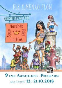 "08/15 -Impro-Theater-Show @ Goethepassage Ilmenau ehem. ""Starlight"" | Ilmenau | Thüringen | Deutschland"